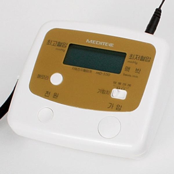 [메디텍] 국내제조 MD-550 팔뚝형전자혈압계 (전용어댑터포함) / 전자혈압측정기 혈압측정기 혈압측정계 가정용혈압계 상박혈압계 가정용혈압계 개인혈압계 병원혈압계