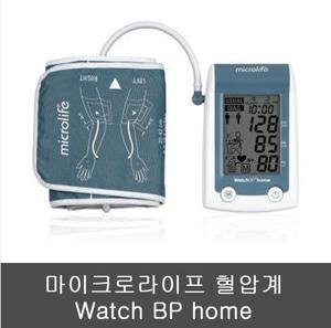 마이크로라이프 자동혈압계 Watch BP home(가정용혈압계) 워치비피홈