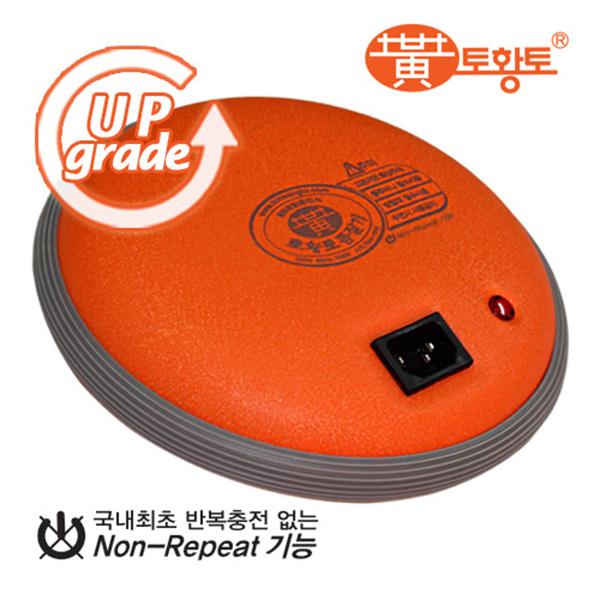 [토황토] V-1000 토황토뜸질기 (반복충전방지기능) 토황토찜질기 황토찜질기 찜질용품 온열용품 전기찜질기 충전식찜질기 가정용찜질기 다용도찜질기 온열찜질기 휴대용찜질기 뜸질기