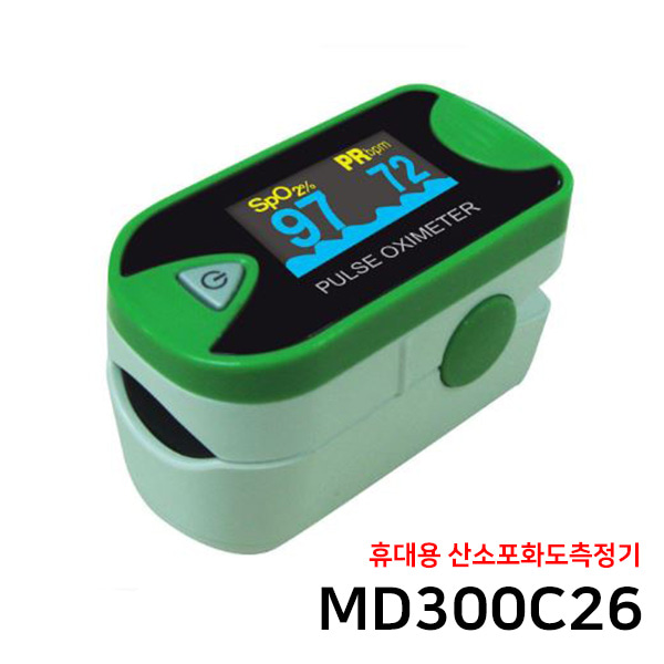 초이스 휴대용 산소포화도측정기 MD300C26 /핑거형산소포화도측정기 혈중산소농도 옥시메타 옥시미터 맥박측정 펄스옥시미터
