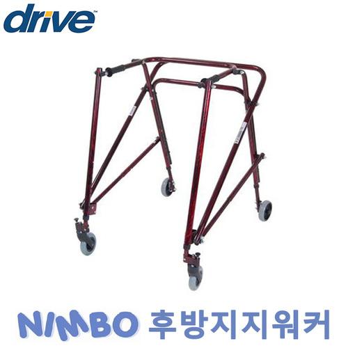 NIMBO 님보 후방지지워커 특대용 [장애인보장구 270,000원 환급]